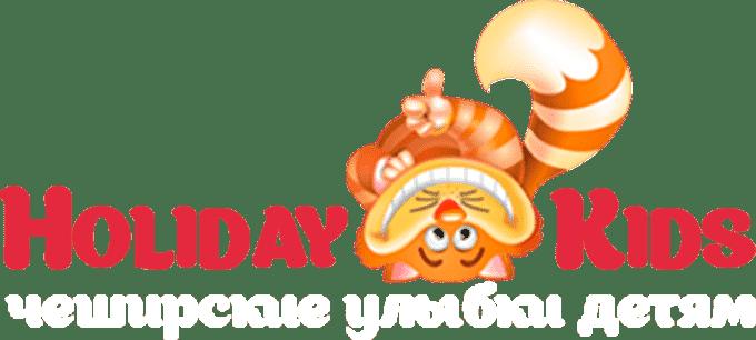 Holiday Kids - Организация детских праздников в Москве и МО